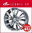 【16インチ】【LEONIS VX】 16x6.0J 4/100 +50【HSMC(ハイパーシルバーミラーカット)】【レオニス】【WEDS】4本購入で送料無料