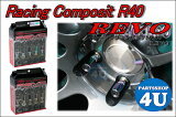 20PCSレーシングコンポジットR40・レボ★Kics★KYOEI クラシカル ロックナットSET『RF-11K』『RF-13K(廃版)』【ホイールナット】