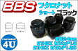 ショッピングbbs BBS【ビービーエス】正規品【フクロナット】『ショート』『全長24mm』【ブラック】【BLACK NUT】【M12*1.5】【M12*1.25】【60°テーパー】【BBS専用ホイールナット】