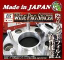 FIC WIDE PRO SPACER(フィックワイドプロスペーサー ハブ一体型高強度ジュラルミンスペーサー 4/100 5/100 5/114.310〜25mm(5ミリ刻み)国産車ハブ専用設計
