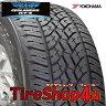 新品 タイヤ YOKOHAMA ジオランダーH/T-S 265/65R17インチ【サマータイヤ】『G051』『GEOLANDER』