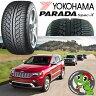 新品 ラジアルタイヤ『パラダ』 YOKOHAMA PARADA Spec-X PA02 225/65R17インチ【サマータイヤ】『単品』『ヨコハマタイヤ』【2012年製 在庫処分】cf2