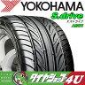 YOKOHAMA S.DRIVE 215/55R16インチ【サマータイヤ】≪エスドライブ≫〈AS01〉(単品)新品 ラジアルタイヤ 2012年製の為在庫処分