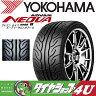 新品 ラジアルタイヤ YOKOHAMA ADVAN NEOVA AD08R 225/50R16インチ【サマータイヤ】【単品】【アドバン】【ネオバ】【グリップタイヤ】【スポーツタイヤ】 2013年製 在庫処分