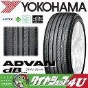 送料無料 新品 タイヤ YOKOHAMA ADVAN dB V551 195/65R15 ヨコハマタイヤ アドバン デシベル サマータイヤ 195/65-15