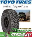 新品 タイヤ TOYO OPEN COUNTRY M/T 235/85R16インチ 『オープンカントリーMT』【オフロードタイヤ】【単品】