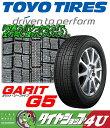 送料無料 トーヨータイヤ ガリットG5 スタッドレスタイヤ 165/70R13 ウインタータイヤ冬用タイヤ 単品新品 GARIT