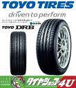 新品ラジアルタイヤ Toyo DRB 155/55R14インチ【サマータイヤ】『ラジアルタイヤ単品』『タイヤショップフォーユー』『ディーアールビー』『トーヨータイヤ』
