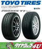 245/35R20 245/35-20����� 95Y(XL)TOYO TIRES PROXES T1 Sport��T1���ݡ��ġۿ��� �饸���륿���� �ڥȡ��衼�ۡڥץ?�����ۡڥ��ޡ�������ۡ��������ۡڥȡ��衼������ۡڥץ?������