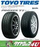 新品 タイヤ TOYO TIRES PROXES T1 Sport SUV【T1SPORT】 275/40R20 275/40-20インチ 97Y(XL)【サマータイヤ】 2013年製在庫処分