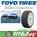 新品 TOYO PROXES SPORT 225/45R18インチ トーヨータイヤ プロクセススポーツ 新商品 ラジアルタイヤ