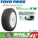 TOYO (トーヨー) Winter TRANPATH TX...