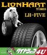 (2016年製)ライオンハート LH5 225/45R19インチ【サマータイヤ】【LION HART TIRES】【LH-Five】『単品』新品 ラジアルタイヤ【USAブランド】