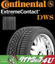 新品 Continental EXTREME CO