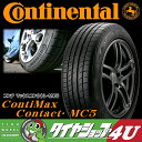 新品 Continental ContiMaxContact MC5 245/30R22 サマータイヤ コンチネンタル コンチマックスコンタクト MC5//ラジアルタイヤ単品『エムシーファイブ』【MC5】【2014年製処分】