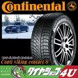 新品 Continental ContiVikingContact 6 205/65R15スタッドレスタイヤコンチネンタル ヴァイキングコンタクト6//スノータイヤ単品【CVC6】バイキングコンタクト6