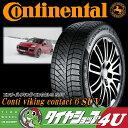 新品 265/65R17 116T TL XL FRContiVikingContact 6 SUV スタッドレスタイヤ コンチネンタル ヴァイキングコンタクト6//スノータイヤ単品【CVC6 SUV】バイキングコンタクト6
