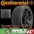 【NEWモデル】新品 Continental EXTREME CONTACT DWS 06 245/45R20 245/45-20 97Y XL サマータイヤ コンチネンタル エクストリーム ディーダブルエス 06