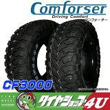 ���� �饸���륿���� ��Comforser��CF3000 31X10.50R15����� ��ñ�ʡۡڥ��ޡ�������ۡڥޥåɥ������M/T(�֥�å��쥿���ˡʥ��ե?�ɡˡڥ���ե���������