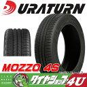 ■送料無料 新品 タイヤ MOZZO 4S 165/55R14 ラジアルタイヤ サマータイヤ 単品 タイヤ モッツォ (軽自動車専用) Duraturn デュラターン 165/55-14