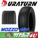 ■送料無料 新品 タイヤ MOZZO 4S+ 205/45R16 ラジアルタイヤ サマータイヤ 単品 夏タイヤ モッツォ Duraturn デュラターン 205/45-16