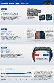 2015年製 新品スタッドレスタイヤ ブリザック REVO GZ 155/65R14インチ【ウインタータイヤ】≪BLIZZAK≫【ブリヂストン】【BRIDGESTONE】( 単品)