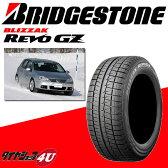 REVO GZ 205/65R15インチ新品スタッドレスタイヤ1本価格【BRIDGESTONE】【ブリヂストン】【ブリジストン】【BLIZZAK】