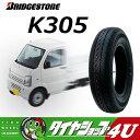 新品サマータイヤ ブリヂストン K305 145R12 6PR VANタイヤ BRIDGESTONE 単品/日本製車検対応