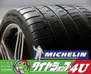 ミシュランPSS 245/35R20 K2新品 ラジアルタイヤ 【MICHELIN】【サマータイヤ】【パイロットスーパースポーツ】【単品】【Pilot Super Sport】フェラーリ承認タイヤ(K2)