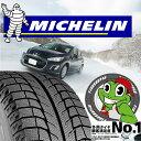 ■送料無料 新品 スタッドレス MICHELIN XI3 2...