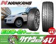 新品 ラジアルタイヤ ナンカン ECO-2プラス 165/60R15インチ 【エコツープラス】【サマータイヤ】【単品】【ECO2プラス】【NANKANG】