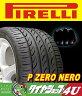 新品 ラジアルタイヤ単品 PIRELLI P-ZERO NERO 295/25R21 295/25-21インチ【サマータイヤ】【ピレリ】【ピーゼロネロ】【2012年製在庫処分】
