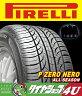 新品ラジアルタイヤ単品 PIRELLI P-ZERO NERO AS 215/50R17インチ【サマータイヤ】『ピレリ』『ネロ』(2012年製在庫処分)