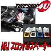 ARJ スロットルスペーサー【bB】【CP35】【H12/2〜17/11】【1500cc】スロットルレスポンス向上、燃費向上