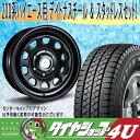 ブリヂストン ブリザック VL1 195/80R15 107/105L DAYTONA スチール 15×6.5J 6/139.7 +40 BLACK/BLUE&RED LINE デイトナ 新品スタッドレスタイヤ・アルミホイール4本セット価格 スノータイヤ