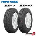 新品 タイヤ TOYO SD-7 175/65R14 トーヨータイヤ SD7 エスディーセブン サマータイヤ ラジアルタイヤ 175/65-14