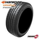 2019年製 送料無料 新品 タイヤ HANKOOK VENTUS PRIME3 K125 165/55R14 タイヤ単品 ハンコック ベンタス サマータイヤ ラジアルタイヤ 165/55-14 H424の後継パターン