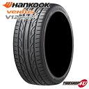 送料無料 新品 タイヤ HANKOOK VENTUS V12 evo2 K120 255/40R18 単品 ハンコック ベンタス V12 サマータイヤ ラジアルタイヤ 255/40-18
