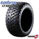 Comforser CF3000 33X12.50R20 送...