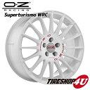 新品アルミホイール1本価格 17インチOZ SUPERTURISMO WRC(スーパーツーリズモWRC)