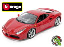 【burago】フェラーリ 1:18シリーズ 【Ferrari 488GTB】【赤】レース&プレイシリーズ1/18ダイキャストモデルブラーゴ ミニカー