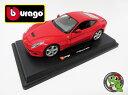 【burago】フェラーリ 1:24シリーズ 【Ferrari F12ベルリネッタ】【赤】レース&プレイシリーズ1/24ダイキャストモデルブラーゴ ミニカー