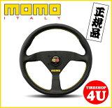 【正規品】【VEROCE RACING】【ヴェローチェレーシング】【MOMO】【BLACK】【φ320】【φ350】【ステアリング】【ハンドル】【モモ】【STEERING】【ベローチェレーシング】