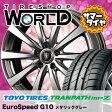 195/70R15 92H TOYO TIRES トーヨー タイヤ TRANPATH mpZ トランパスmpZ Euro Speed G10 ユーロスピード G10 サマータイヤホイール4本セット
