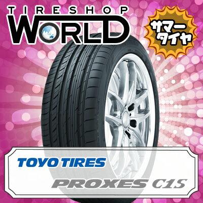 プロクセスC1S 275/40R19 105W XL TOYO TIRES トーヨー タイヤ PROXES C1S 『2本以上で送料無料』 19インチ 単品 1本 価格 サマータイヤ 『2本以上ご注文で送料無料』 TOYO TIRES プロクセスC1S 275-40-19 サマータイヤ 19インチ 単品 1本 価格