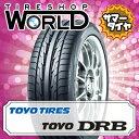 16インチ トーヨー(TOYO) DRB 205/50/16 205-50-16 87V サマータイヤ1本単品価格