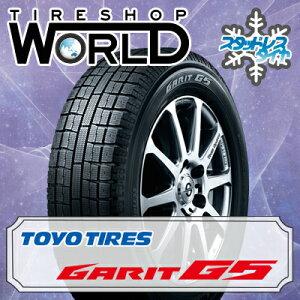 205/65R15スタッドレス単品1本トーヨー(TOYO)ガリット(GARIT)G5冬タイヤ単品1本価格《2本以上ご購入で送料無料》