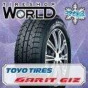 オブザーブ ガリット ギズ 195/70R15 92Q TOYO TIRES トーヨー タイヤ OBSERVE GARIT GIZ 『2本以上で送料無料』 15インチ 単品 1本 価格 スタッドレスタイヤ