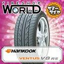 ベンタス V8 RS H424 165/50R15 73V HANKOOK ハンコック VENTUS V8 RS H424 『2本以上で送料無料』 15インチ 単品 1本 価格 サマータイヤ