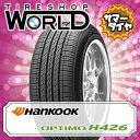 オプティモ H426 215/60R17 96H HANKOOK ハンコック OPTIMO H426 『2本以上で送料無料』 17インチ 単品 1本 価格 サマータイヤ